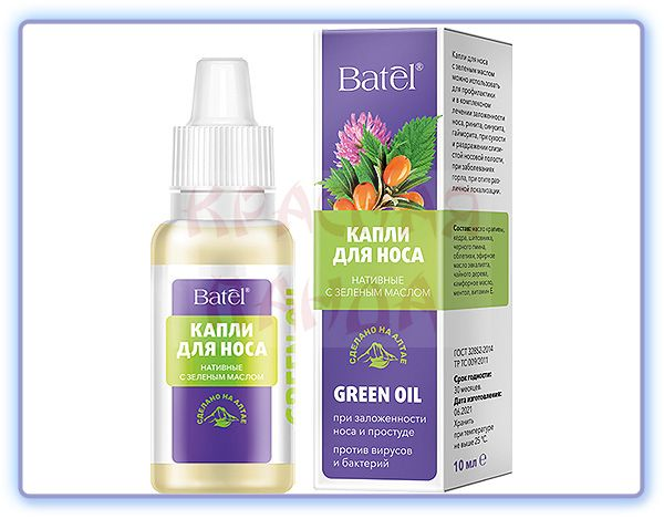 Batel Капли для носа нативные с зеленым маслом