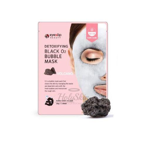 Кислородная тканевая маска для лица с вулканическим пеплом очищающая Eyenlip Detoxifying Black O2 Bubble Mask - Volcano 20 гр