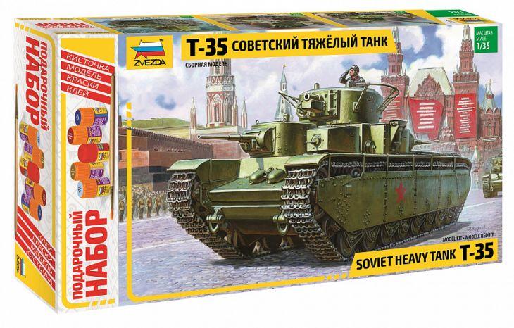 Советский тяжелый танк Т-35, 3667ПН, 1/35