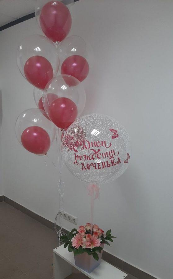 С днём рождения, Доченька! цветы и шары