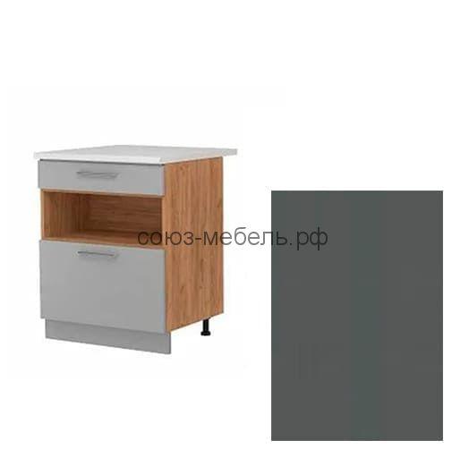 Стол НБВ-83 Кухня Монс