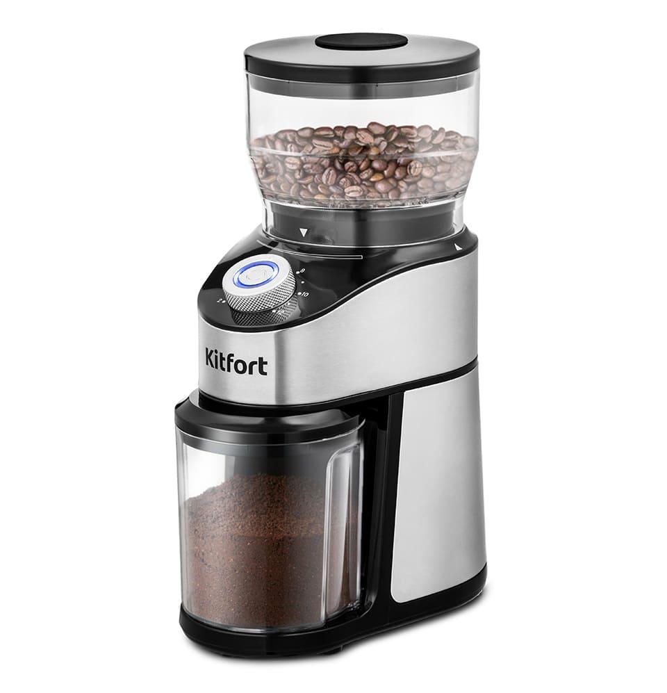 Кофемолка KitFort KT-744