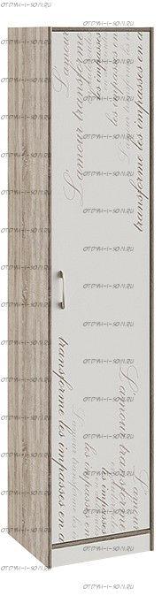 Шкаф для белья Брауни (Фон бежевый с рисунком/Дуб Сонома трюфель) ТД-313.07.21
