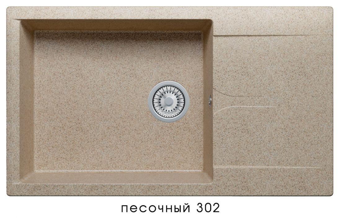 Кухонная мойка POLYGRAN Gals-862 (GALS-862 Песочная №302)