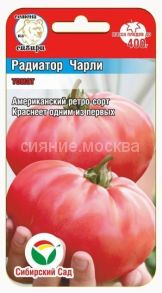 Томат Радиатор Чарли (Сибирский Сад)