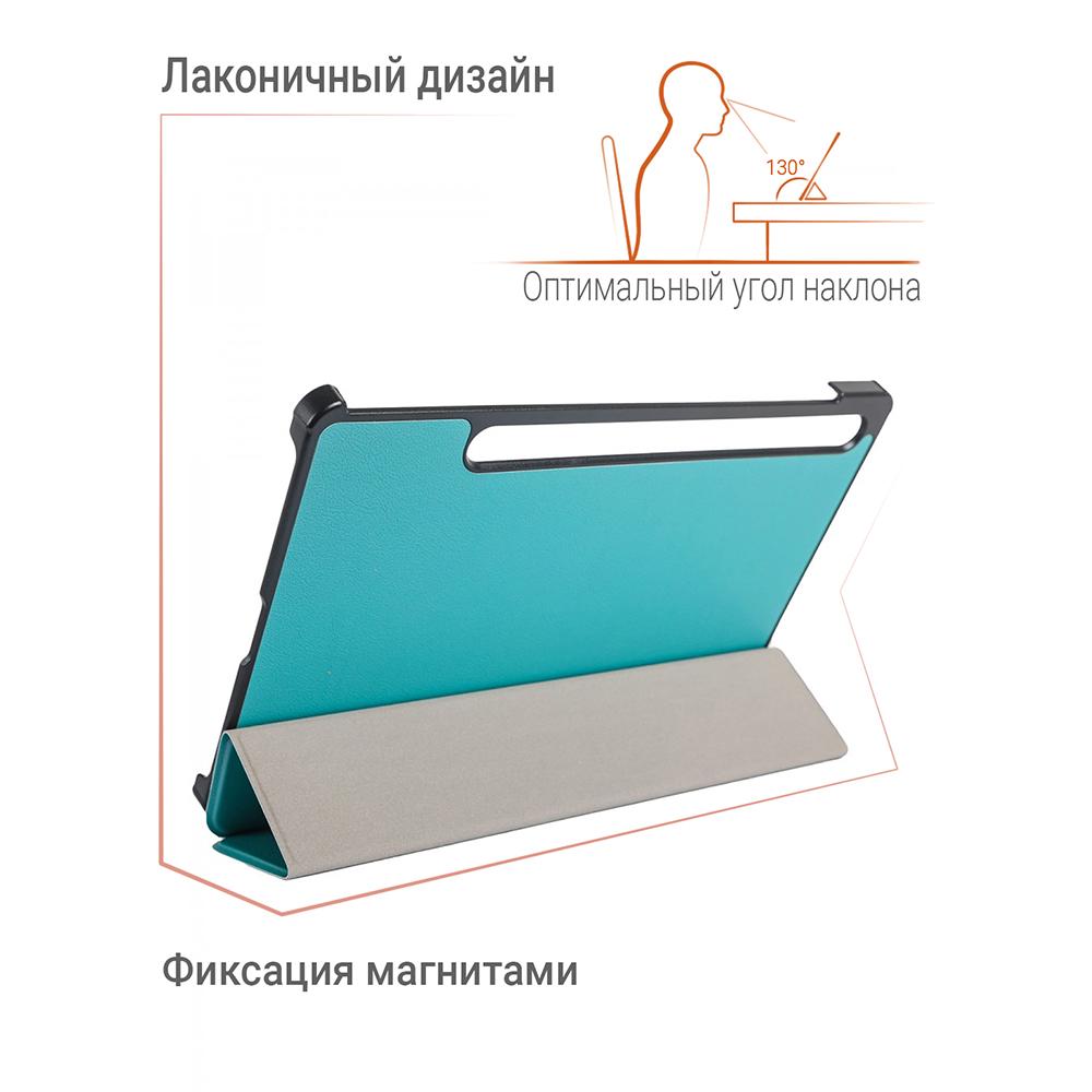 Чехол Palmexx SMARTBOOK для планшета Samsung Tab S7 T870 11.0