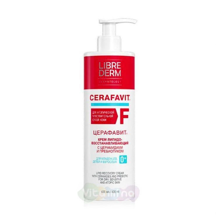 Либридерм Cerafavit Крем липидовосстанавливающий с церамидами и пребиотиком
