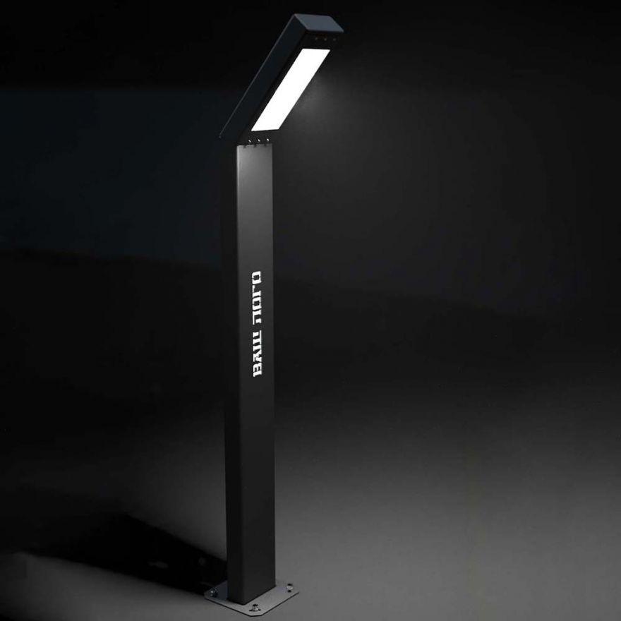 Светильник уличный парковый Светоток Комбо Medium Plus Branding