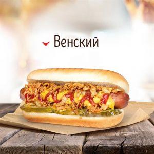 Венский 40г