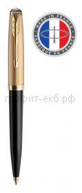 Ручка шариковая Parker 51 Premium Black GT 2123513