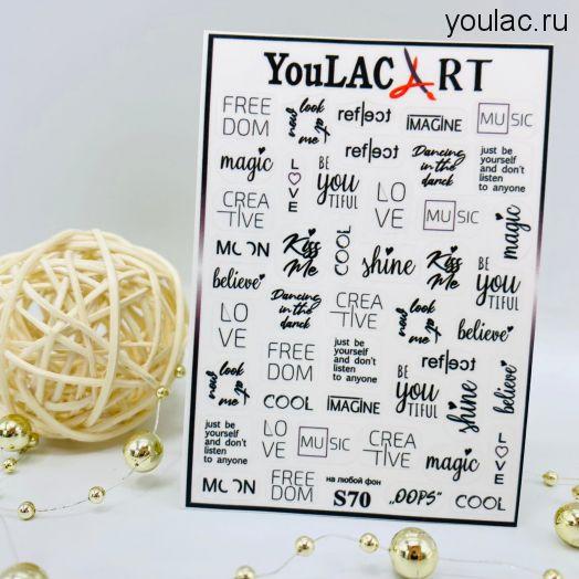 Стикер YouLAC #S70
