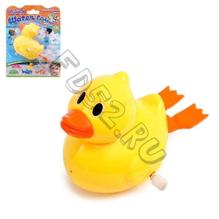 Водоплавающая игрушка «Утёнок», заводная