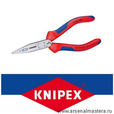 Плоскогубцы электрика для монтажа проводов KNIPEX 13 02 160