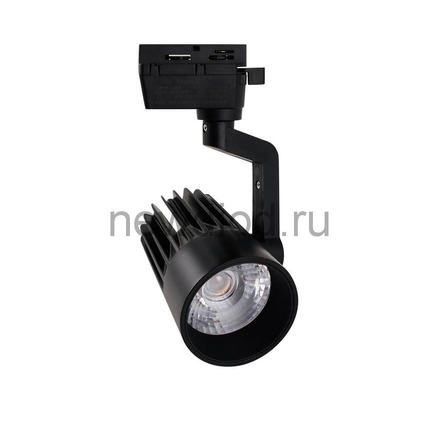 Светильник-прожектор сд трековый ULB-Q274 25W-4000К BLACK 2200Лм 4000К корпус черный Uniel