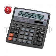 Калькулятор Citizen SDC-660  16р