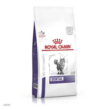 Роял канин Дентал для кошек (Dental Feline) 1,5 кг