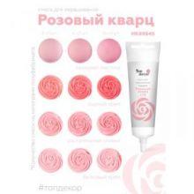 краситель Top Decor гелевый «Розовый кварц»,100 г