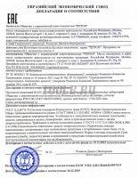 ТЕТРОН-20003М Импульсный источник питания 200 вольт 3 ампер сертификат о калибровке фото