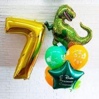 """Набор из шаров """"Тираннозавр"""" с цифрой"""