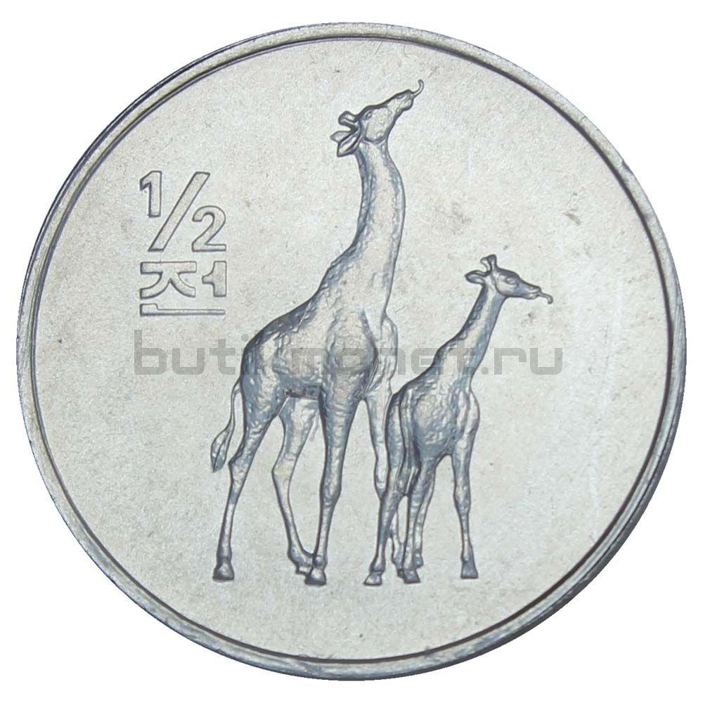 1/2 чона 2002 Северная Корея Жираф (Мир животных)
