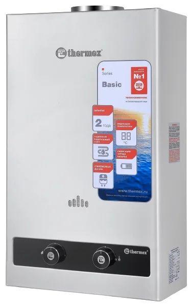 Газовый водонагреватель THERMEX B 20 D (Silver)