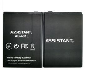 Аккумулятор Assistant AS-401L Asper 2000mAh Li-ion
