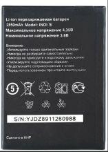 Аккумулятор для INOI 5i