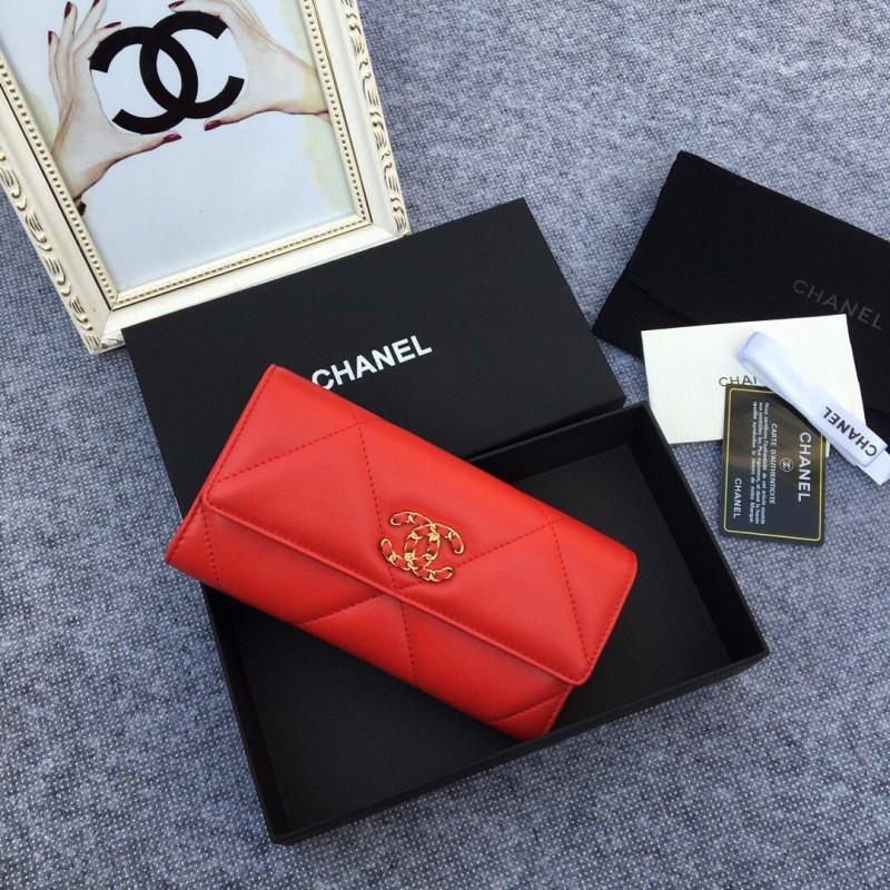Кошелек Chanel 20*10*3.5 cm