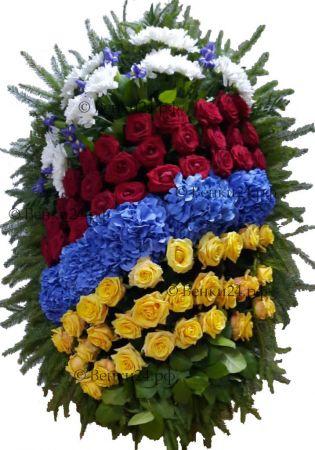 Фото Ритуальный венок из живых цветов #27 - флаг Армении