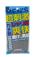 Мочалка для тела мужская, 20х110 см