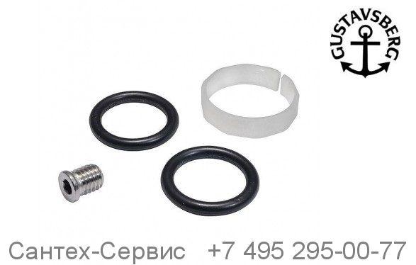 GB41637010 01 Комплект уплотнителей для кухонных смесителей Gustavsberg Nautic/ Logic