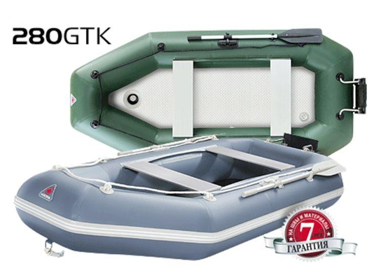 Лодка надувная YUKONA ПВХ 280GTK килевая