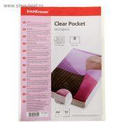 Карман пластиковый ErichKrause® Clear, расширяющийся, А4, прозрачный (в пакете по 10 шт.) (арт. 30642)