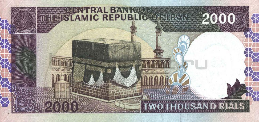 2000 риалов 1986 Иран