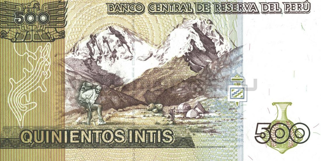500 инти 1987 Перу