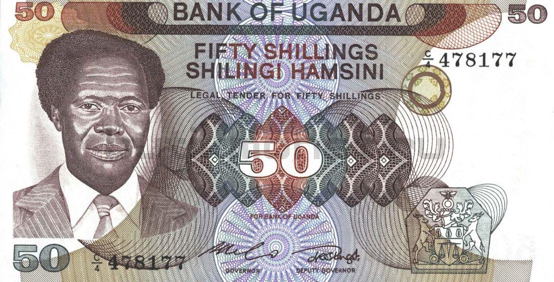 50 шиллингов 1985 Уганда