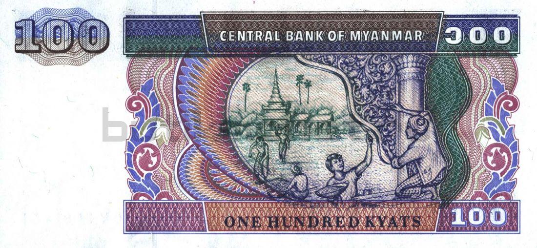 100 кьят 1994 Мьянма