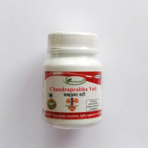 Чандрапрабха вати | Chandraprabha vati | 80 таб. | Karmeshu