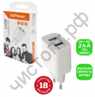 СЗУ GoPower GP2U с 2 USB выходами 2.4A 12W белый