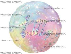 Шар Happy Birthday 71 см