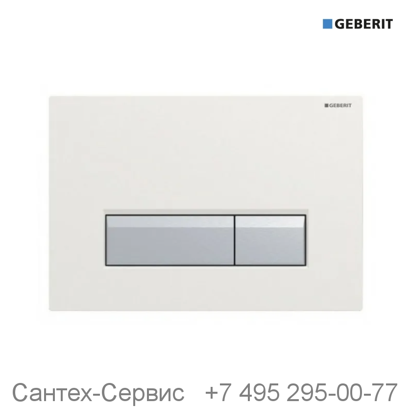 115.600.KQ.1 Смывная клавиша Geberit Sigma 40 с системой удаления запахов