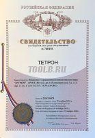 ТЕТРОН-МТ95 Ваттметр цифровой 600 В, 20 А, 12 кВт сертификат о калибровке фото