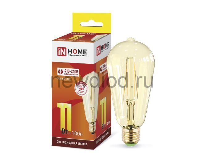 Лампа светодиодная LED-ST64-deco gold 11Вт 230В Е27 3000К 990Лм золотистая IN HOME