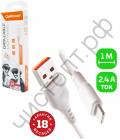 Кабель USB - Apple 8 pin GoPower GP01L 1.0м 2.4A ПВХ белый