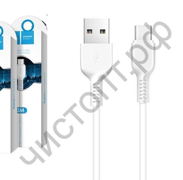 Кабель USB - Type-C HOCO X20, 3.0м, круглый, 2.1A, силикон, белый