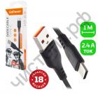 Кабель USB - Type-C GoPower GP01T 1.0м 2.4A ПВХ черный