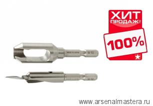 Набор Star-M 58S, для отверстий D3.5 мм с пробочником D10 мм М00009115 ХИТ!