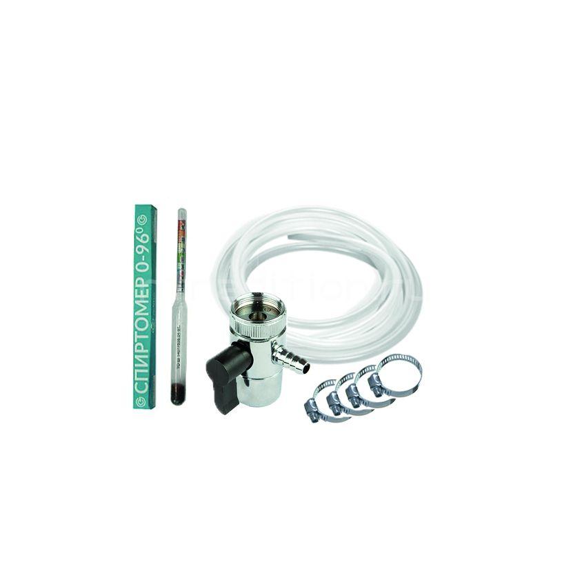 Комплект подключения самогонного аппарата к воде