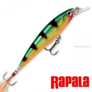 Воблер RapaIa X-Rap 100мм / 13 гр /Заглубление: 1,2 - 1,8 м /  цвет: XR10-P