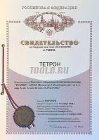 ТЕТРОН-КВ30 Киловольтметр цифровой 30 кВ фото